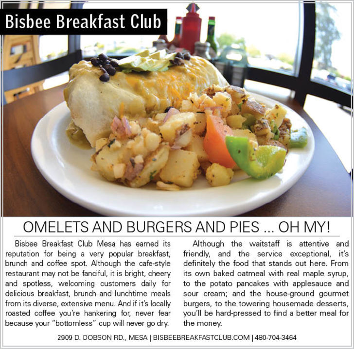 Bisbee Breakfast Club