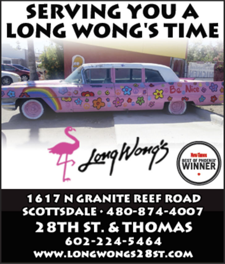 Long Wong's Quickie Subs