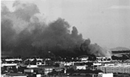The Central Garden fire of August 2000.
