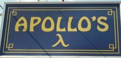 Apollo\'s Lounge