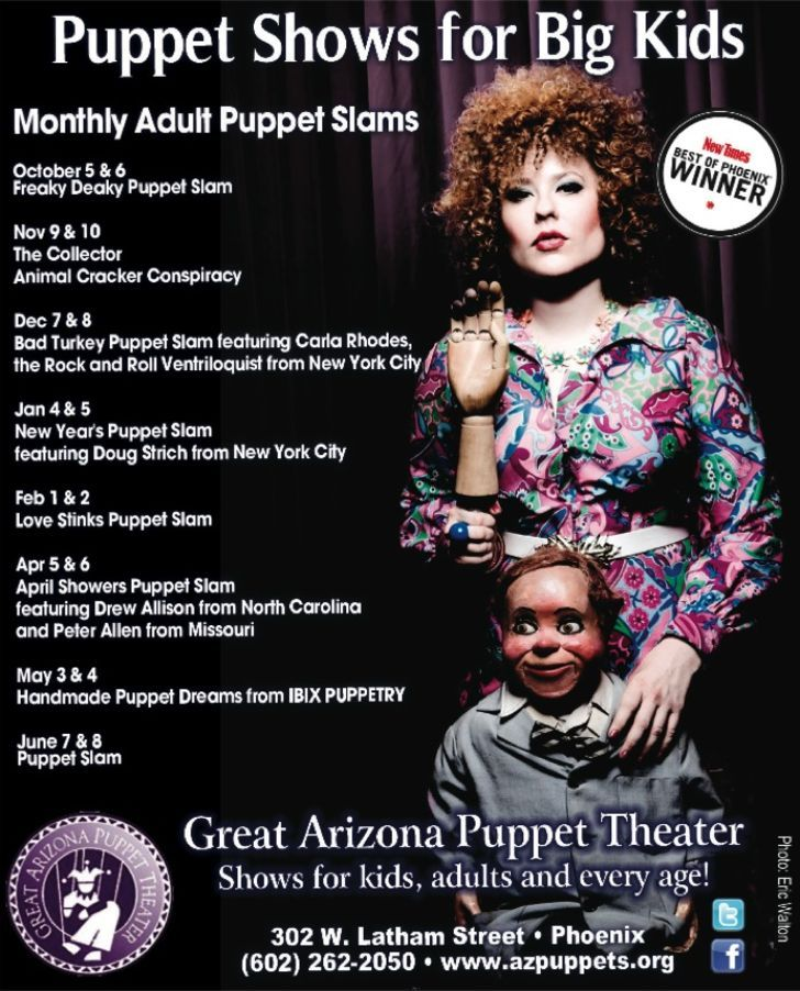 Great Arizona Puppet Theatre