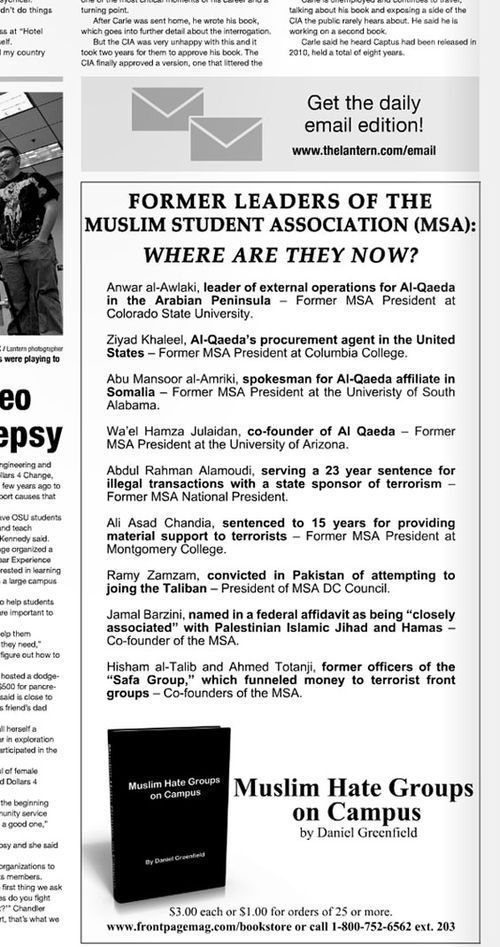 "The Horowitz Freedom Center ""Where Are They Now?"" ad that ran in campus newspapers including the January 23, 2012, edition of the Lantern at Ohio State University."