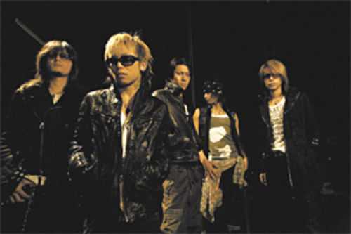 Dir en grey: Oh, the intensity.