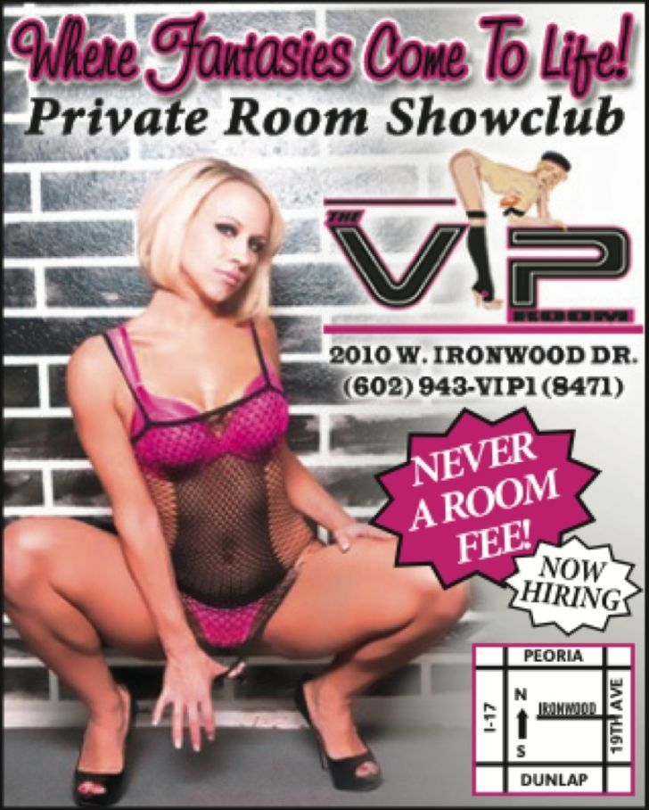 VIP Room