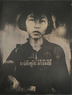 Ghost of Tuol Sleng Genocide Museum #2
