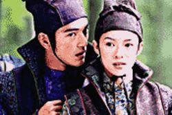 China doll: Zhang Ziyi (right) and Takeshi Kaneshiro enter a doomed relationship in House of Flying Daggers.