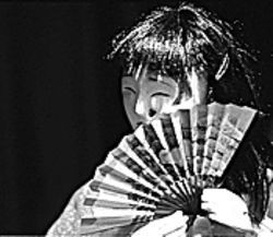 A Hiroshima Maiden with one of her many fans.