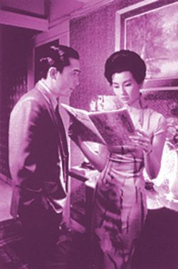 Tony Leung Chiu-wai and Maggie Cheung Man-yuk in In the Mood for Love.