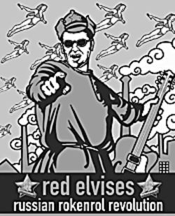 Back in the U.S.S.R.: The Red Elvises perform at the Rhythm Room.