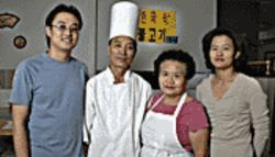 Park place: The family Park, from left, son Min Soo, dad/chef John, mother Jung Ok, and daughter Amy.